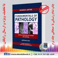 خرید کتاب پاتوما | Fundamentals of Pathology 2021 Sattar