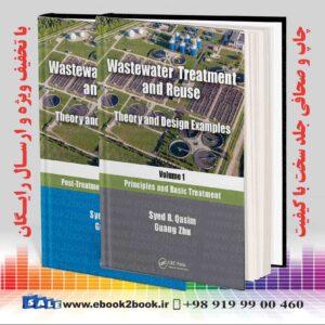 خرید کتاب زبان اصلی بهداشت، ایمنی و محیط زیست