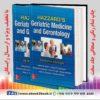 خرید کتاب Hazzard's Geriatric Medicine and Gerontology, 7th Edition
