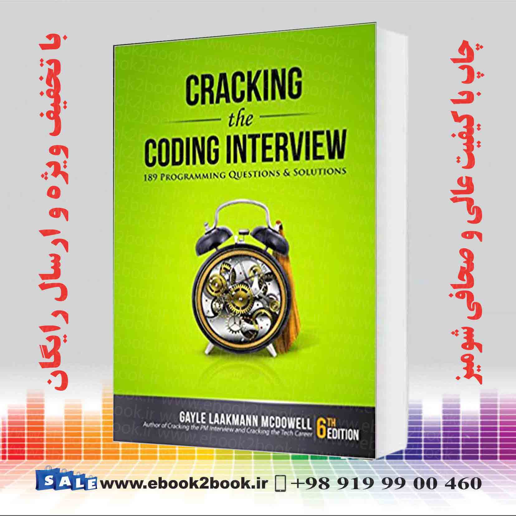 Cracking The Coding Interview 189 Programming Questions And Solutions 6th Edition فروشگاه کتاب ایبوک تو بوک