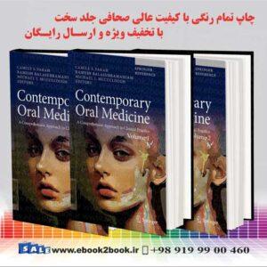 خرید کتاب Contemporary Oral Medicine: A Comprehensive Approach to Clinical Practice