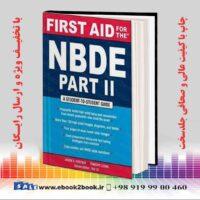 خرید کتاب های زبان اصلی داروسازی