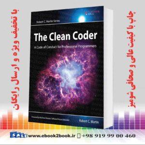 کتاب کد نویسی تمیز: دستورالعمل برای برنامه نویسان حرفه ای