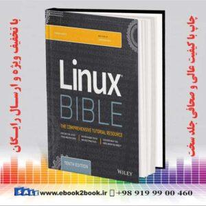 کتاب مقدس لینوکس چاپ دهم - کریستوفر نگوس