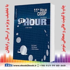 خرید کتاب Eleventh Hour CISSP®: Study Guide 3rd Edition