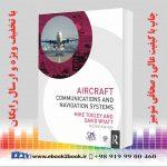 خرید کتاب های زبان اصلی هوانوردی و خلبانی
