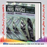 خرید کتاب زبان اصلی مبانی فیزیک هالیدی- رزنیک- واکر ویرایش 11