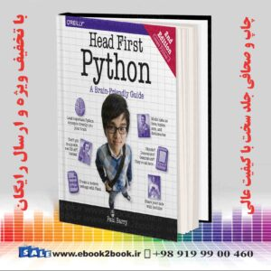 خرید کتاب Head First Python: A Brain-Friendly Guide 2nd Edition