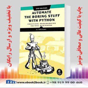 خرید کتاب کامپیوتر موارد خسته کننده را با پایتون خودکار کنید نسخه 2