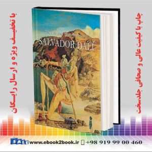 خرید کتاب های زبان اصلی هنر و نقاشی
