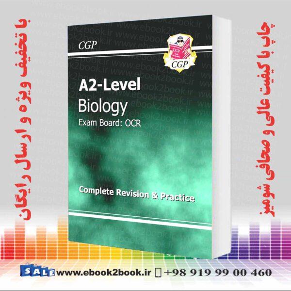 آزمون IMAT ایتالیا | خرید کتاب پزشکی | خرید کتاب زبان اصلی