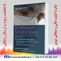 کتاب Dr. Pestana's Surgery Notes, Fourth Edition