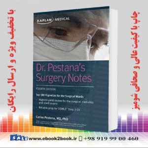 کتاب Dr. Pestana's Surgery Notes, Fourth Edition