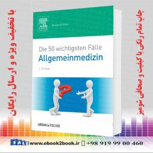 خرید کتاب های زبان اصلی پزشکی آزمون آلمان