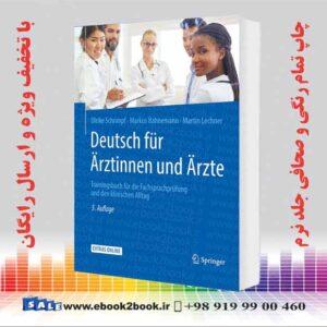 خرید کتاب Deutsch für Ärztinnen und Ärzte, 5. Aufloge