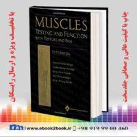 خرید کتاب عضلات: تست و آزمایش و عملکرد ، با حالت ایستادگی و درد