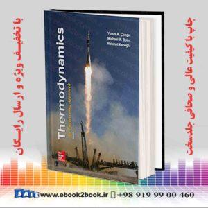 خرید کتاب های زبان اصلی فیزیک