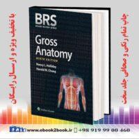 خرید کتاب زبان اصلی پزشکی آناتومی BRS ، ویرایش نهم