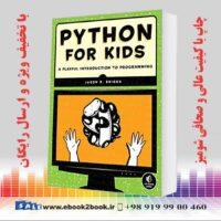 خرید کتاب های زبان اصلی کامپیوتر