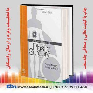 خرید کتاب Core Procedures in Plastic Surgery, 2nd Edition