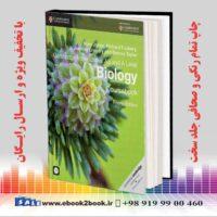 کتاب کمبریج بیولوژی | زیست شناسی