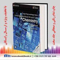 کتاب کمبریج شیمی