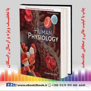 خرید کتاب Human Physiology, 15th Edition