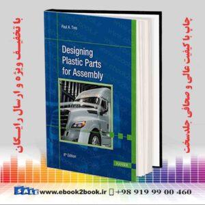 خرید کتاب های زبان اصلی پلیمر - Plolymer