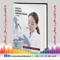 خرید کتاب SUCCESS! in Clinical Laboratory Science 5th Edition