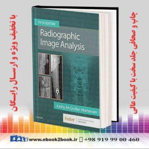 خرید کتاب های زبان اصلی رادیولوژی