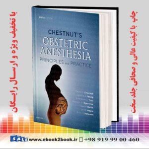 خرید کتاب پزشکی   خرید کتاب سونوگرافی   خرید کتاب زبان اصلی