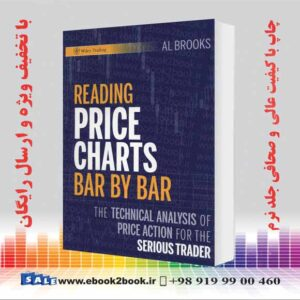 خرید کتاب زبان اصلی Reading Price Charts Bar by Bar, 1st Edition