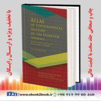 کتاب اطلس آناتومی پاپسکو