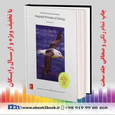 خرید کتاب های زبان اصلی بیولوژی