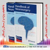 خرید کتاب هندبوک نوروسرجری | گرین برگ