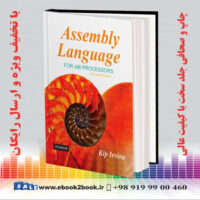 خرید کتاب Assembly Language For X86 Processors 7th Edition