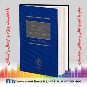 خرید کتاب های زبان اصلی حقوق – LAW