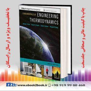 خرید کتاب های زبان اصلی مکانیک – Mechanics
