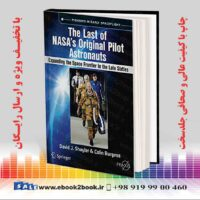 خرید کتاب های زبان اصلی هوانوردی – AVIATION