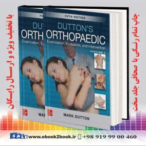 Dutton's Orthopaedic: Examination, Evaluation and Intervention 5th Edition