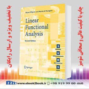 کتاب های زبان اصلی علوم و ریاضیات - Science & Mathematics
