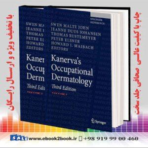 کتاب Kanerva's Occupational Dermatology 3rd ed. 2020 Edition
