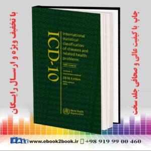 خرید کتاب های زبان اصلی | مدارک پزشکی