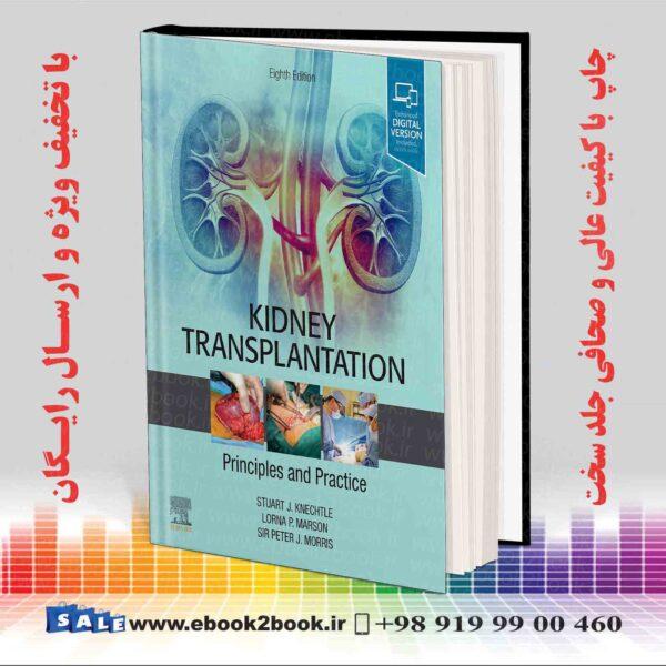خرید کتاب پزشکی   خرید کتاب زبان اصلی