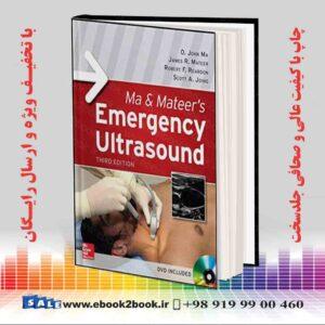 خرید کتاب پزشکی | خرید کتاب سونوگرافی | خرید کتاب زبان اصلی