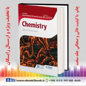 کتاب آزمون IMAT ایتالیا | خرید کتاب پزشکی | خرید کتاب زبان اصلی