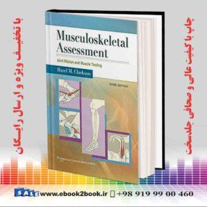 خرید کتاب فیزیوتراپی | خرید کتاب زبان اصلی