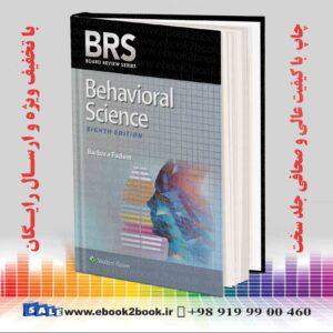 خرید کتاب زبان اصلی پزشکی علوم رفتاری BRS ، چاپ هشتم