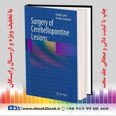 پروفسور سمیعی   خرید کتاب پزشکی   خرید کتاب سونوگرافی   خرید کتاب زبان اصلی