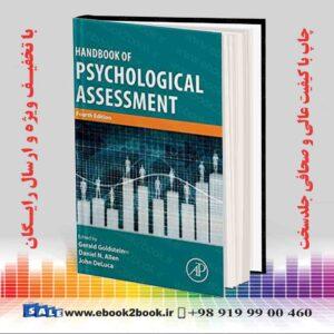 خرید کتاب پزشکی راهنمای ارزیابی روانشناسی نسخه 4